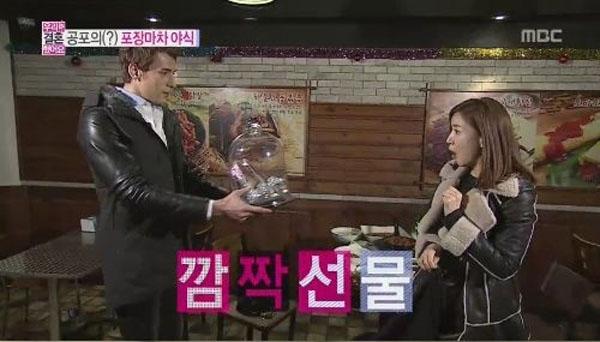จูเลี่ยนมอบของขวัญวันเกิดให้กับยุนเซอาด้วยรองเท้าส้นสูงในรายการ We Got Married