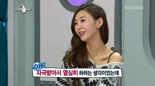 G.NA สารภาพว่าเธอเคยสมัครเข้าไปในแอนตี้คาเฟ่ของเธอ