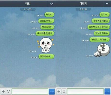 20130210_jonghyun_line_2