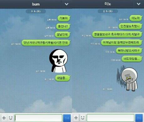 20130210_jonghyun_tweet