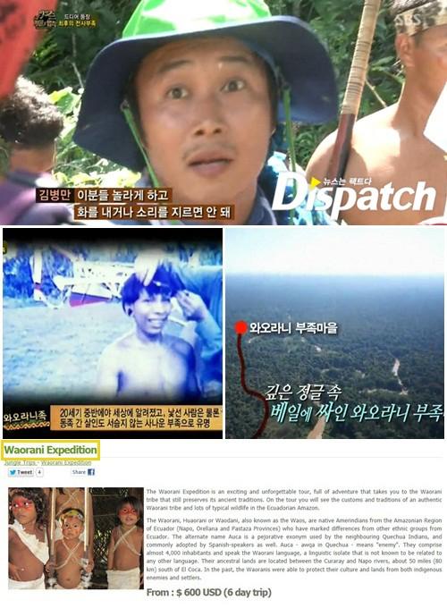 20130211_lawsofthejungle_tourism4