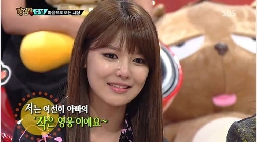 20130212_sooyoung_father_2