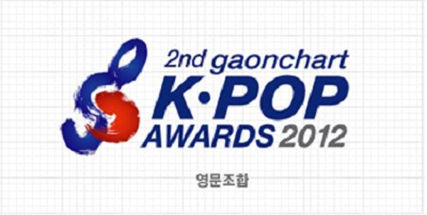 รายชือผู้ที่ได้รับรางวัลจาก '2nd Gaon Chart K-Pop Awards'