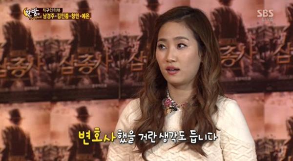 เยอึน Wonder Girls เผยว่าเธอใฝ่ฝันอยากจะเป็นทนายความ