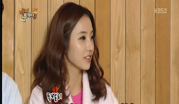 ฮันแชยองทำให้ทุกๆคนต่างอิจฉาเธอในรายการ 'Happy Together'