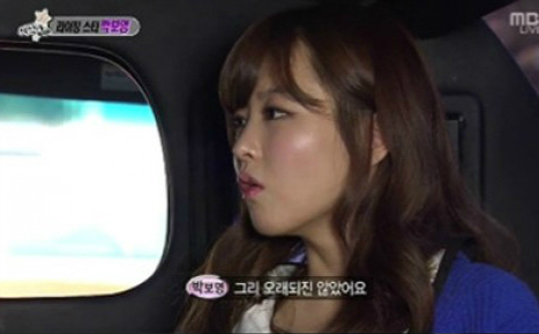 20130223_parkboyoung_dating
