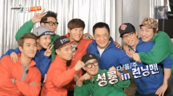 Running Man เผยตัวอย่างตอนของแจ็คกี้ชาน (เฉินหลง) และซีวอน Super Junior