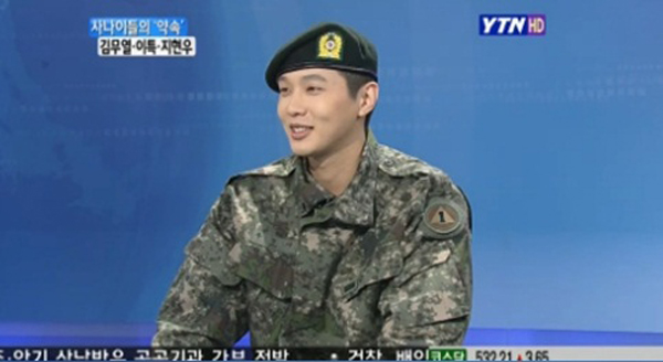 นักแสดงจีฮยอนอูเผยว่าเกิร์ลกรุ๊ปวงใดที่เป็นที่นิยมมากที่สุดในหมู่ทหาร!!