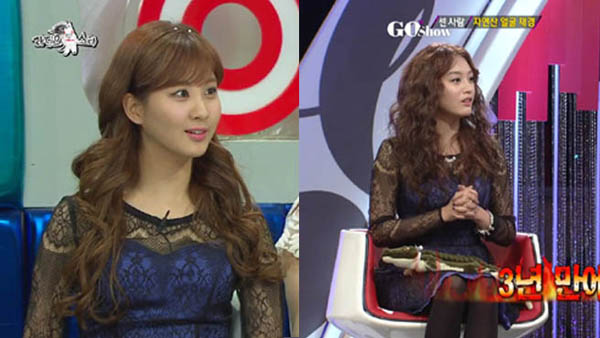ใครใส่แล้วดูดีกว่ากันระหว่าง : ซอฮยอน SNSD กับ แจคยอง Rainbow