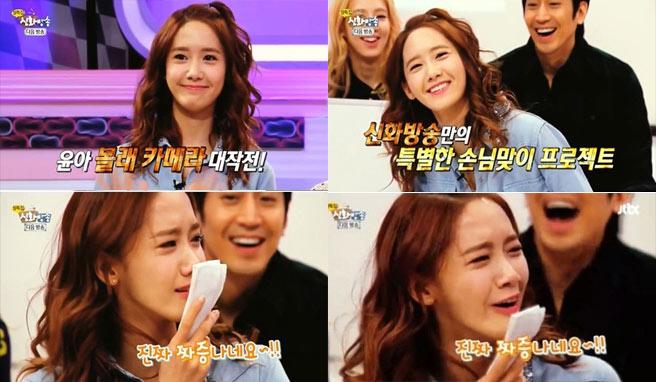 """สมาชิกชินฮวาและโซนยอชิแดทำให้ยุนอาเสียน้ำตาในรายการ """"Shinhwa Broadcast"""""""