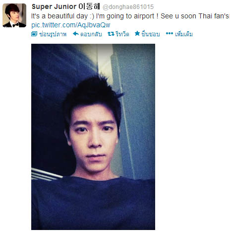 Donghae-Tweet