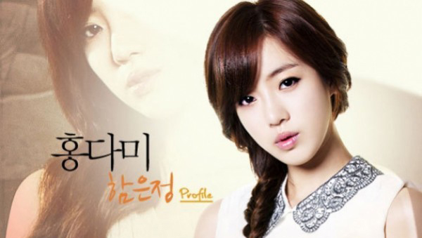 Eunjung-Five Fingers