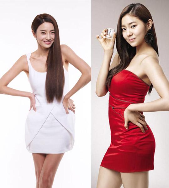 Han Chae Young-UEE