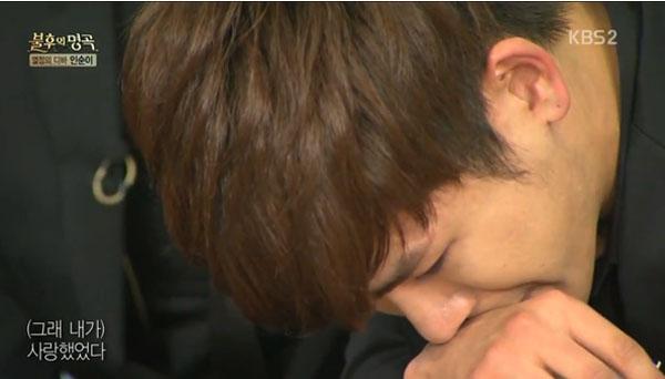 Hoya Cry