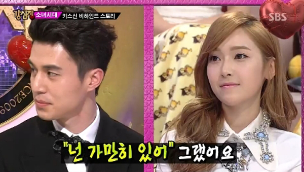 Jessica-Lee Dong Wook