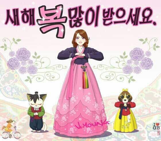 Jiyoung KARA