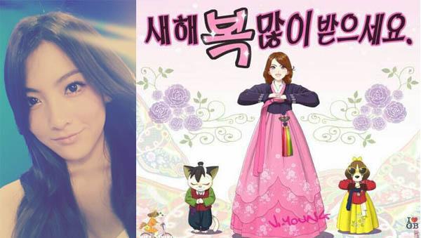 Jiyoung-Lunar New Year