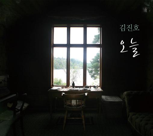 Kim Jin Ho-Today