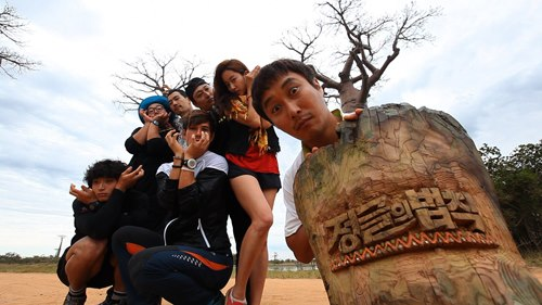 Laws of the Jungle -season1