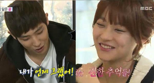 Lee Joon-Oh Yeon Seo-Goodbye