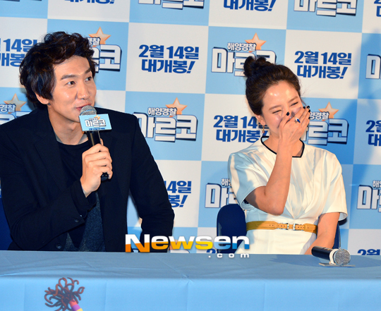 Lee_kwang_soo-Song Ji Hyo