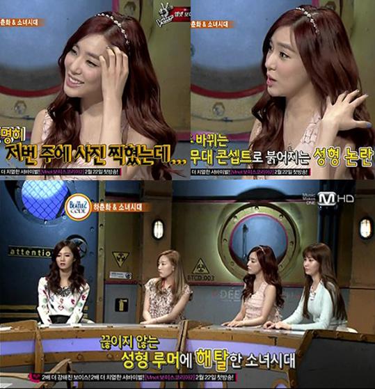 SNSD-Tiffany-Yuri-Taeyeon-Seohyun
