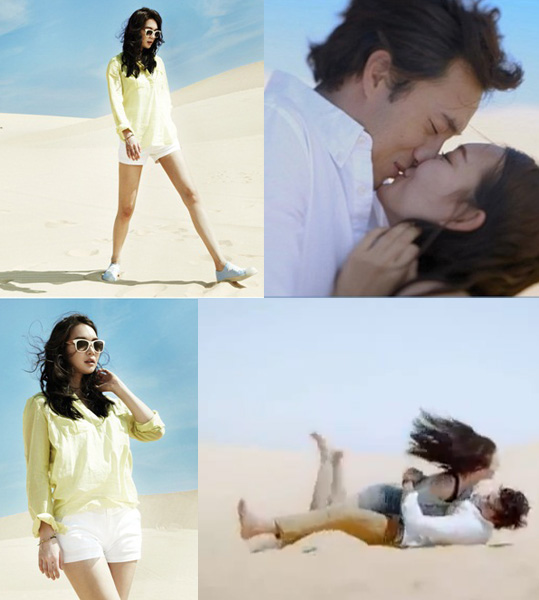 So Ji Sub-Shin Min Ah-Giordano-2013-Kiss