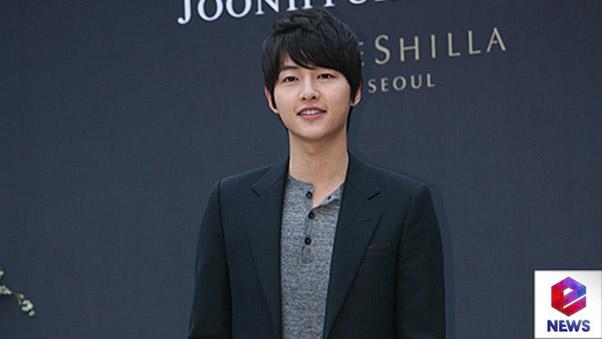 Song Joong Ki-gift