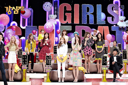 Strong Heart-Girls Generation