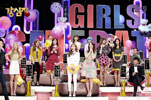 Strong Heart-Girls Generation