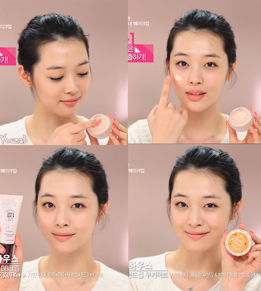 Sulli-Make Up-1