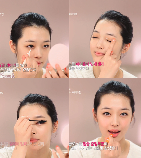 Sulli-Make Up-2