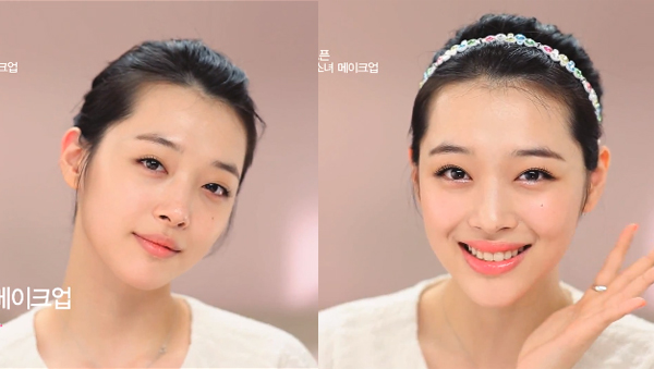 Sulli-Make Up