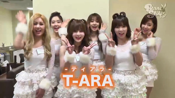 T-ara-Bunny Style-Showcase