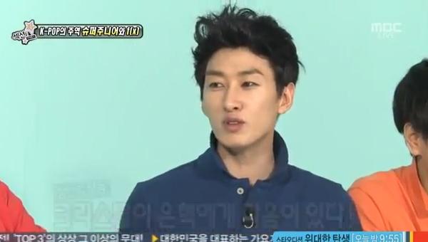 อึนฮยอก Super Junior อ้างว่าคริสตัล f(x) แอบชอบเขา?