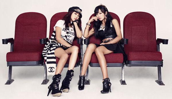 [Live]SISTAR19 คัมแบ็คในเพลง Gone Not Around Any Longer ใน Music Bank