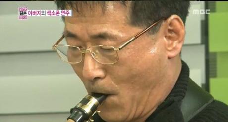 kwanghee-dad