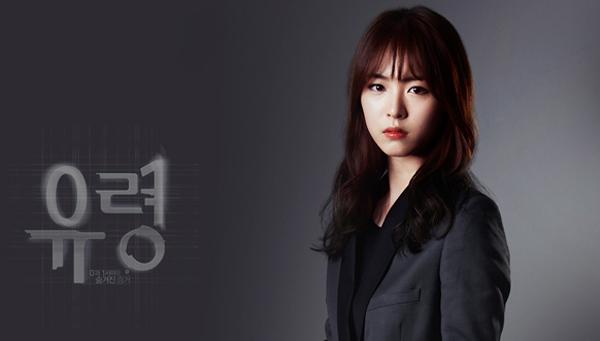 อียอนฮีกลับมาอีกครั้งกับละครเรื่องใหม่ที่กำลังจะเกิดขึ้น