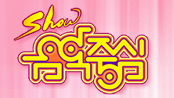 [Live]รวมการแสดงสดในรายการ Music Core 23/02/2013