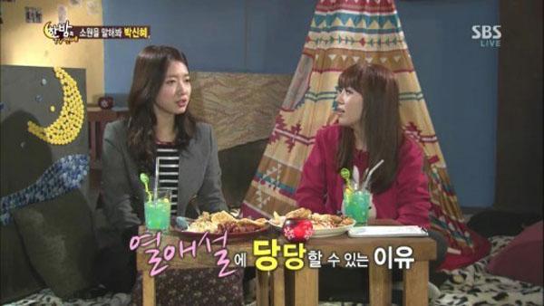 park-shin-hye-one-night-tv
