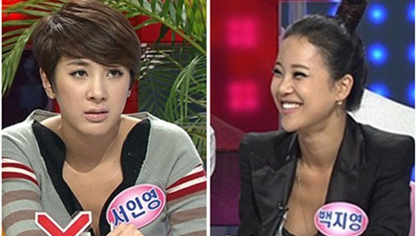 seo-in-young_baek-ji-young-1