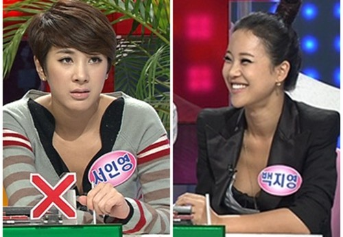 seo-in-young_baek-ji-young