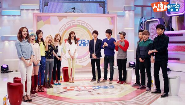 snsd shinhwa broadcast