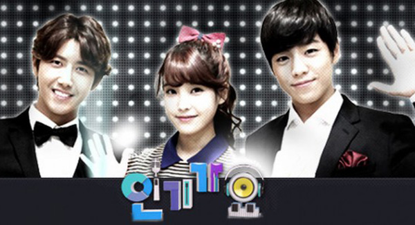 [Live]รวมการแสดงสดในรายการ Inkigayo 03/03/2013