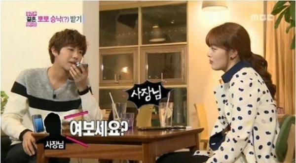 กวางฮีขออนุญาต CEO เพื่อจูบซอนฮวาในรายการ 'We Got Married'