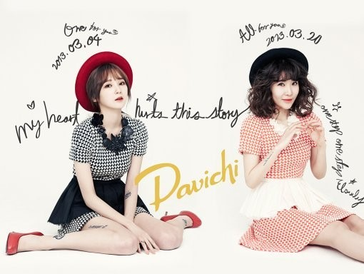 "Davichi ปล่อย Music Video เพลง ""Take a Drink Together"""