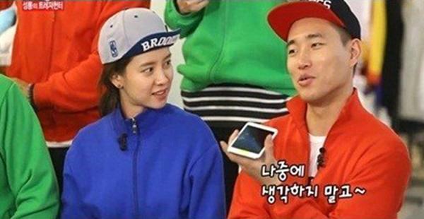 มีลุ้น!!คู่รักวันจันทร์ซงจีฮโยและแกรี่มีโอกาสที่จะออกเดทกันในชีวิตจริง?