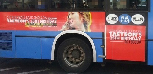 20130303_taeyeon_birthdaybus