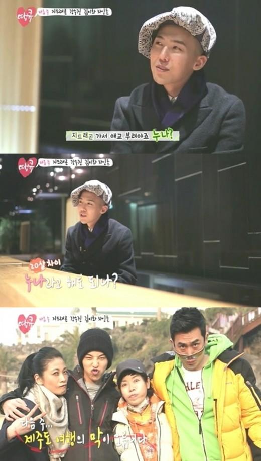 G-Dragon กลายเป็นหนุ่มน่ารักอีกครั้งในรายการ 'Thank You'