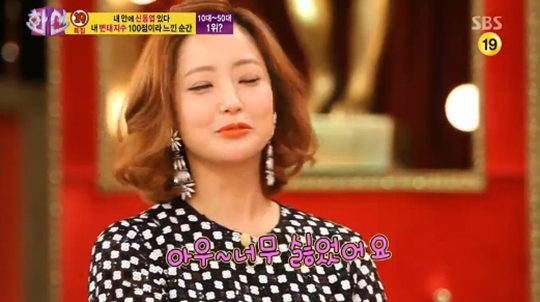 คิมฮีซอนกล่าวว่าเธอไม่ชอบฉากจูบกับลีมินโฮ!!